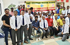 Blood donation Camp held in Bahrain (UAE): August 16, 2019